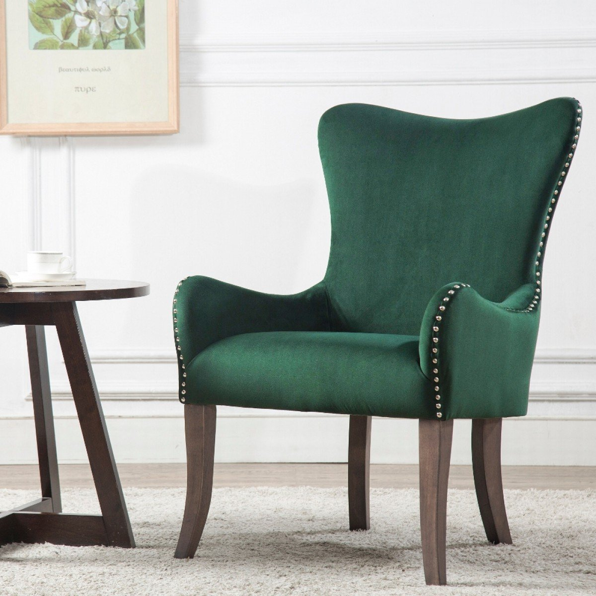 Ellis Green Fabric Armchair